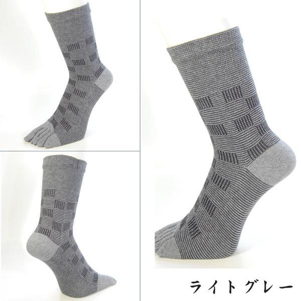 Knitting Patterns For Work Socks : OTOKOGISYUGI Shop Rakuten Global Market: Mens Jacquard knit five finger soc...