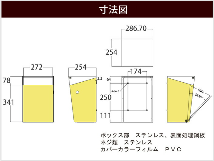 MailBoxサンノゼ トール(壁掛けタイプ)【RED/YE/GREEN/BK/BE/OBR】