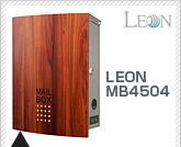 壁掛け モダンデザイン郵便ポスト・横開き型 LEON MB4504