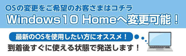 Windows10home