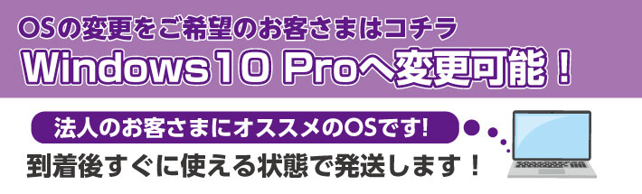 Windows10Pro!