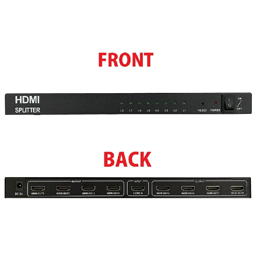 【楽天市場】【送料無料】4K HDMI分配器 HDMI Splitter(1入力×8出力)3D Ver1.4 1入力