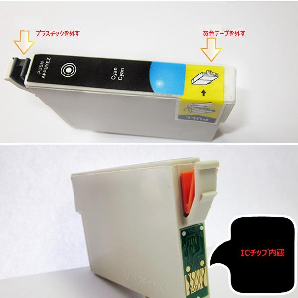 【楽天市場】【送料無料】EPSON互換インク IC4CL46 4色セット ☆PX-A620/PX-501A/PX ...