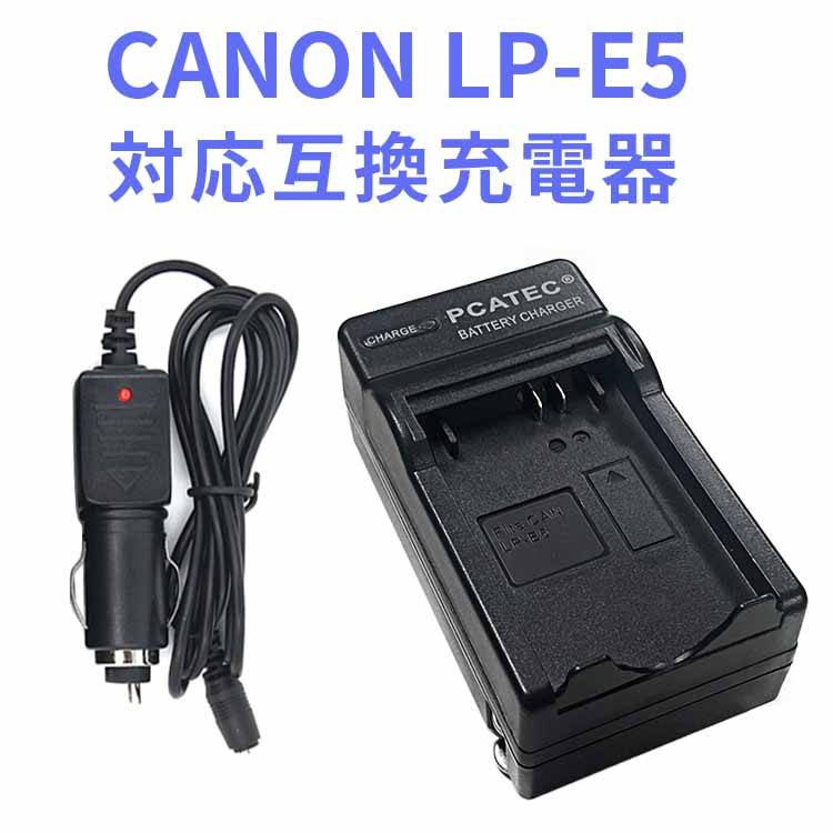 Consumer Electronics Chargers Power Charger Adapter For Canon Eos 450d 500d 1000d Rebel Xsi T1i Xs