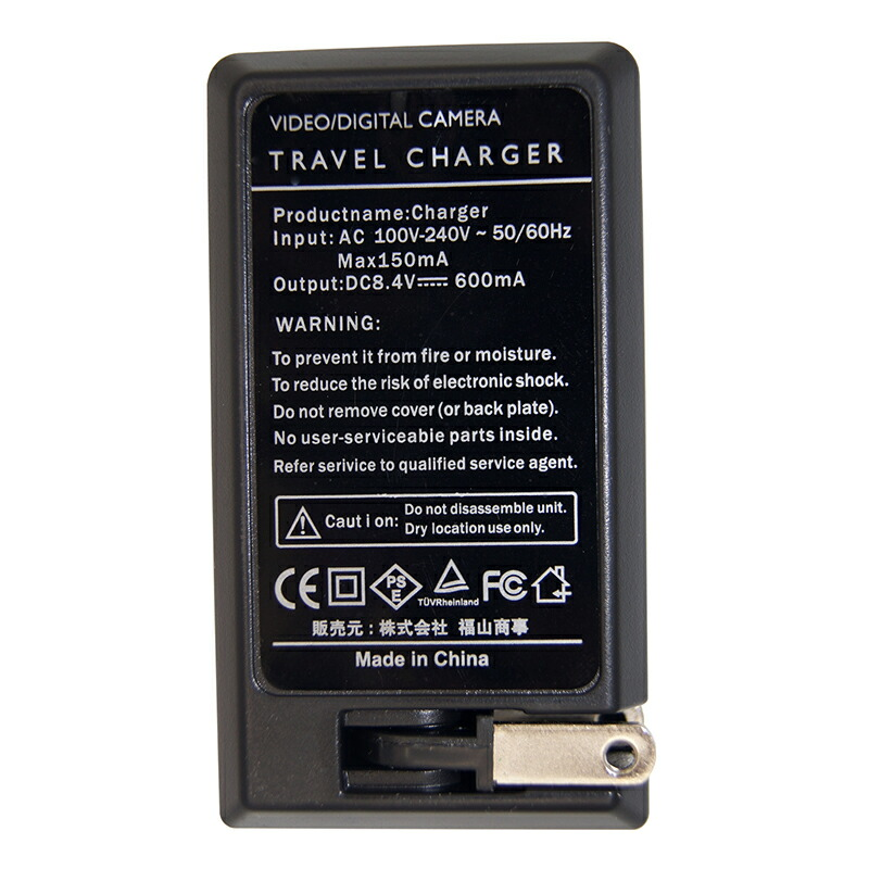 Accessories & Parts For Canon Eos 450d 500d 1000d Camera Battery Lp-e5 Charger
