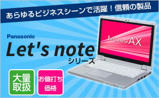 Let's noteシリーズ