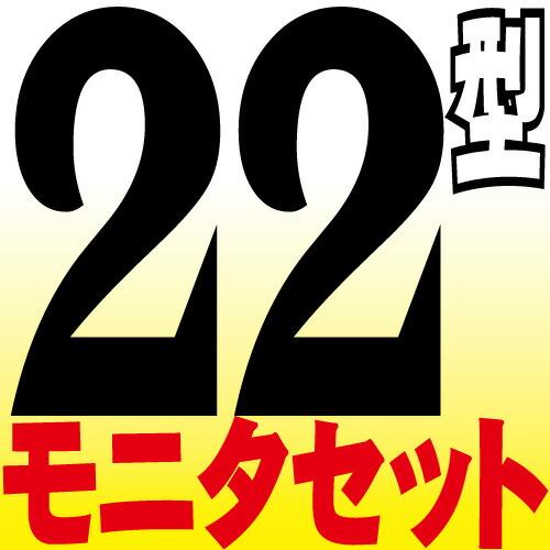 22INC