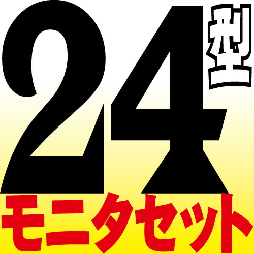 24INC