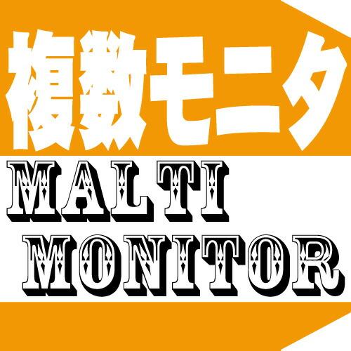 mULTImONITOR
