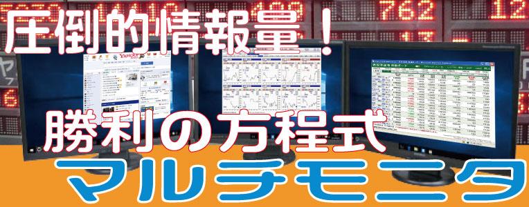 「中古パソコン+複数モニター」がセットで購入できるおすすめのネットショップ