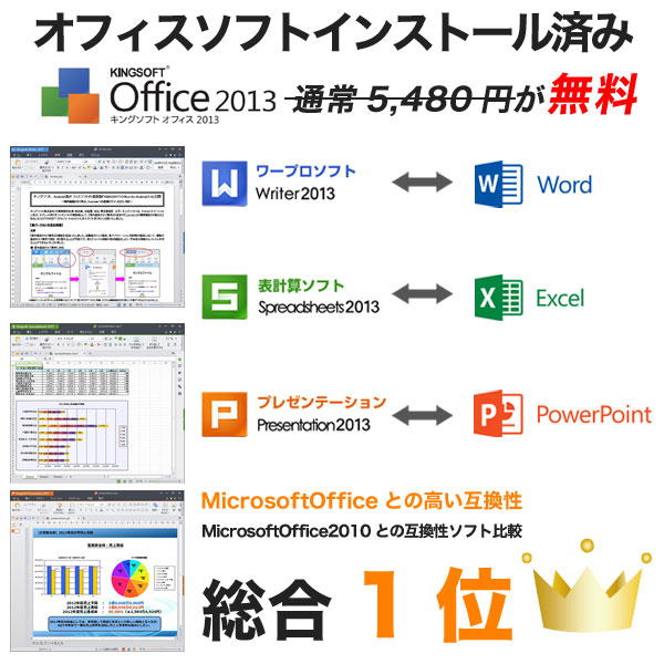 kingsoft_600x600.jpg
