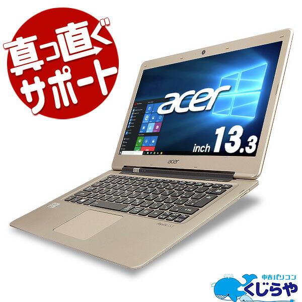 Acer Aspire S3-391-A54Q/P Core i5 4GBメモリ 13.3インチ Windows10 パソコン ssd Office 付き