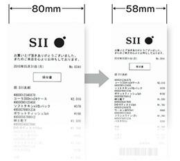 縮小印字機能