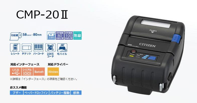 cmp-202