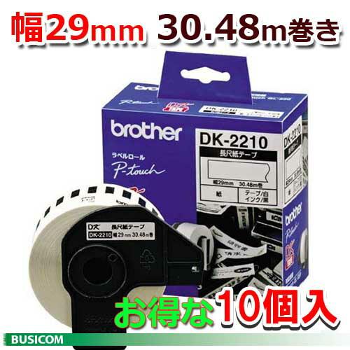 DK-2210 10巻セット