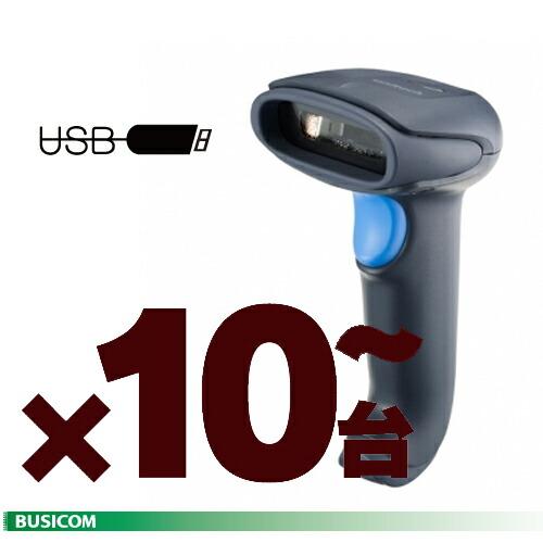 MS837(USB) 10台セット