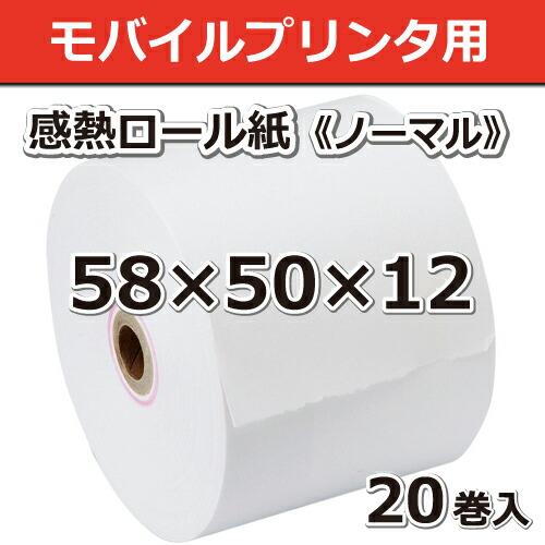 ST585012-20K