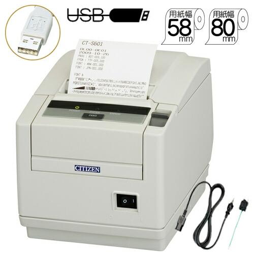 ct-s601 USB