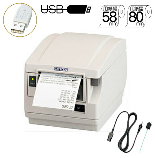 ct-s851 USB