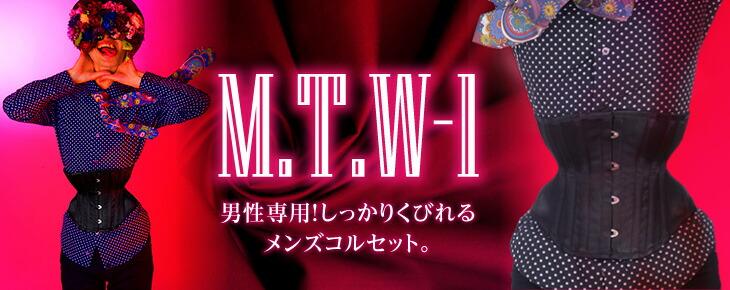 M.T.W-1