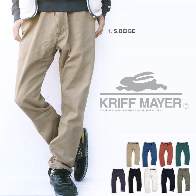 【楽天市場】【送料無料】【KRIFF MAYER】ストレッチ ツイル ...