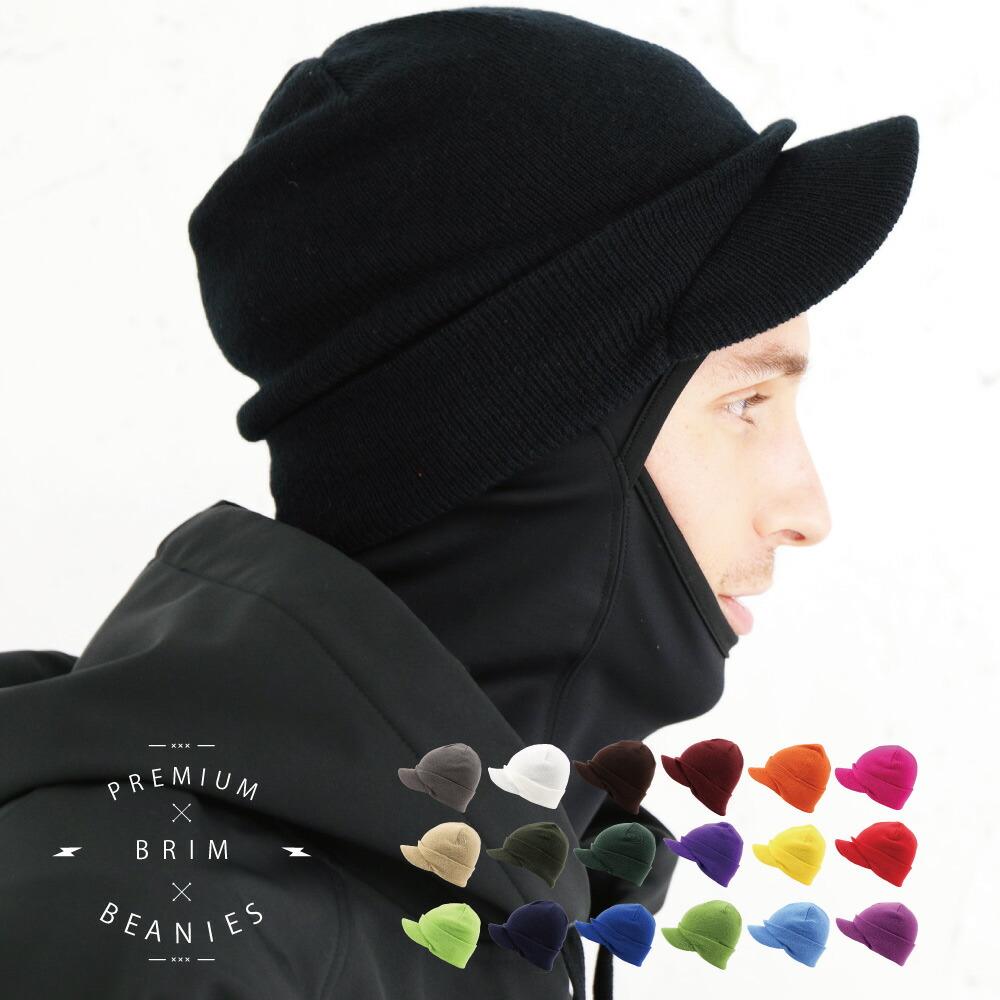 スノーボードツバ付きニット帽!