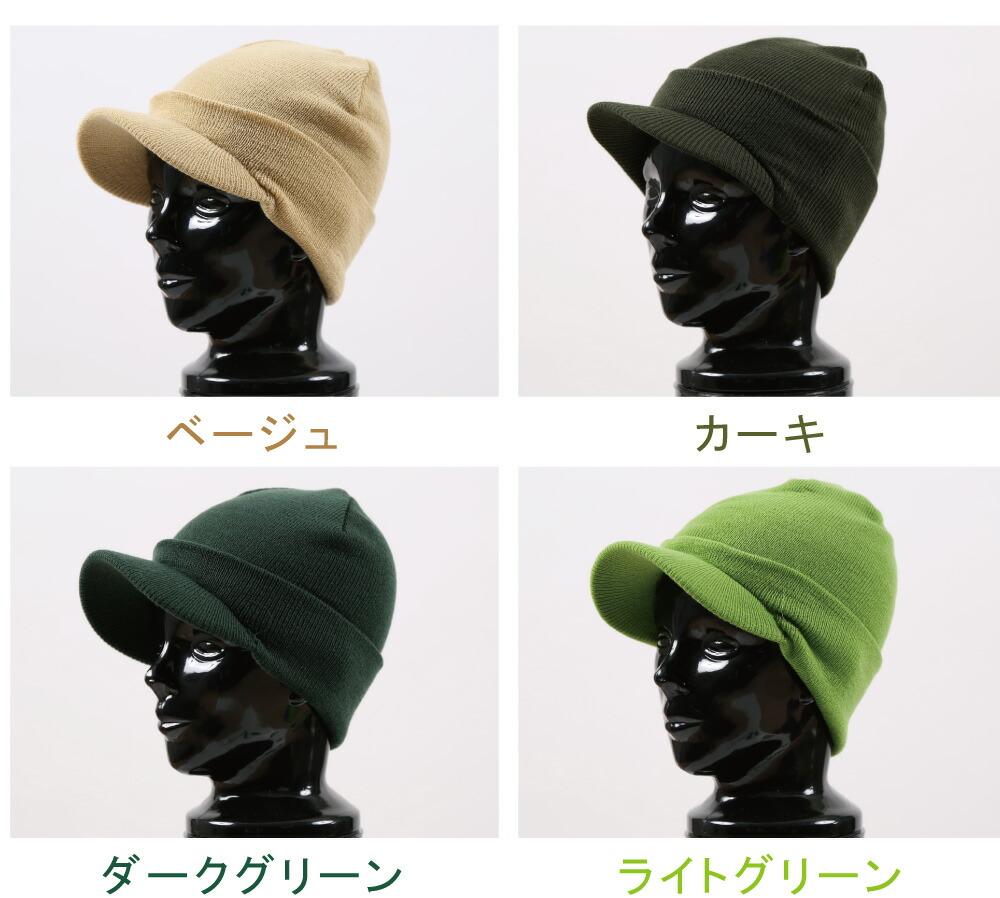 スノーボードツバ付きニット帽イメージ