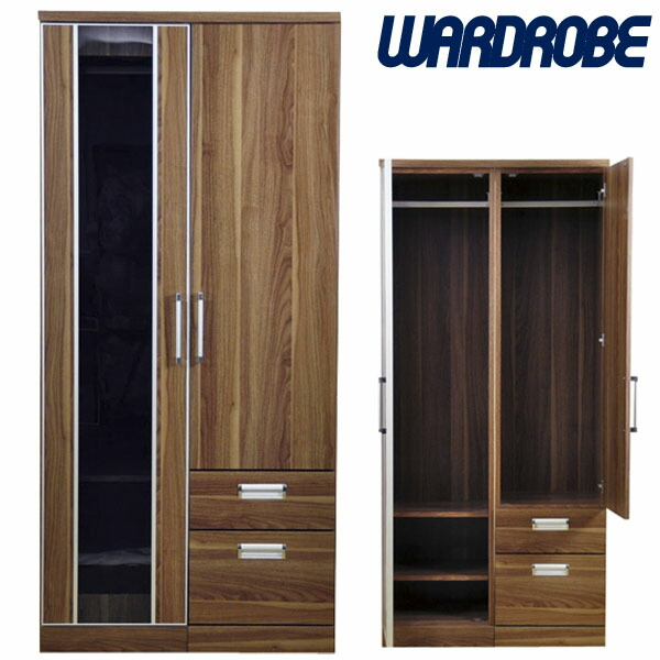 Hiroshi Wardrobe Closet Wardrobe Clothes Hanging Chest Of Drawers Storage  Furniture Width 90 Cm Height 190