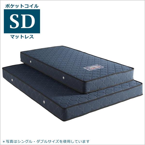 ポケットコイル マットレス セミダブル セミダブルサイズ 幅120cm 厚み18cm グレー ポケットコイルスプリング マット 単体 ベッドマット スプリングコイル