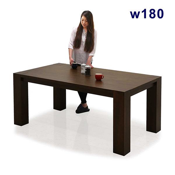 天然木ならではの質感と風格を楽しめる幅180cmダイニングテーブル