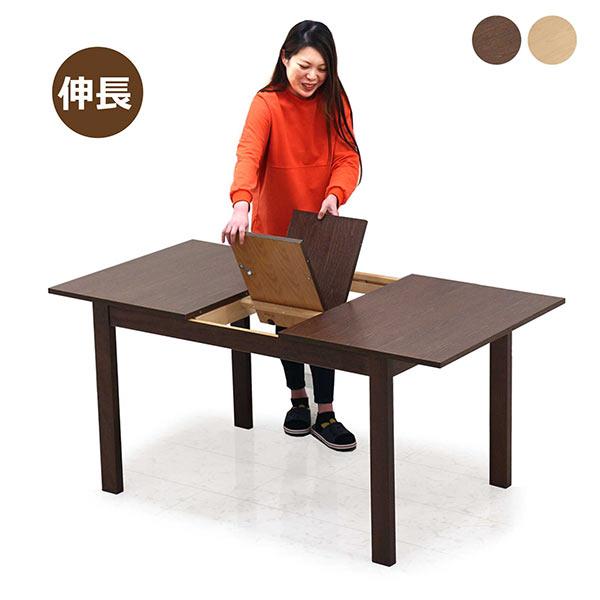 伸長式 テーブル ダイニングテーブル ブラウン 奥行き80cm ウォルナット バタフライテーブル モダン 食卓テーブル 人気 木製 長方形