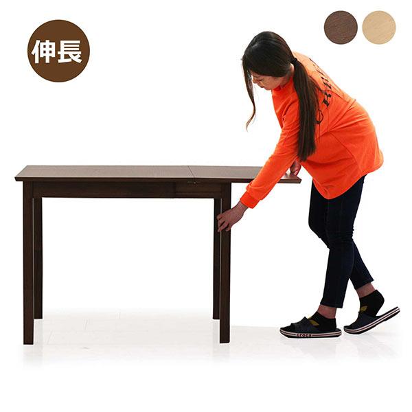 伸長式 テーブル ダイニングテーブル ブラウン 奥行き75cm ウォルナット バタフライテーブル モダン 食卓テーブル 人気 木製 長方形