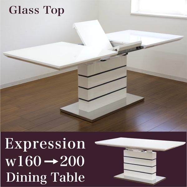 伸長式 鏡面 テーブル ダイニングテーブル ガラステーブル 幅160~200cm 伸縮可能 拡張式 奥行き85cm 高さ75cm ガラス ホワイト 白 エクステンション 鏡面仕上げ 光沢あり ツヤあり 艶有り テーブルのみ 単体 北欧 モダン 食卓テーブル 木製 長方形