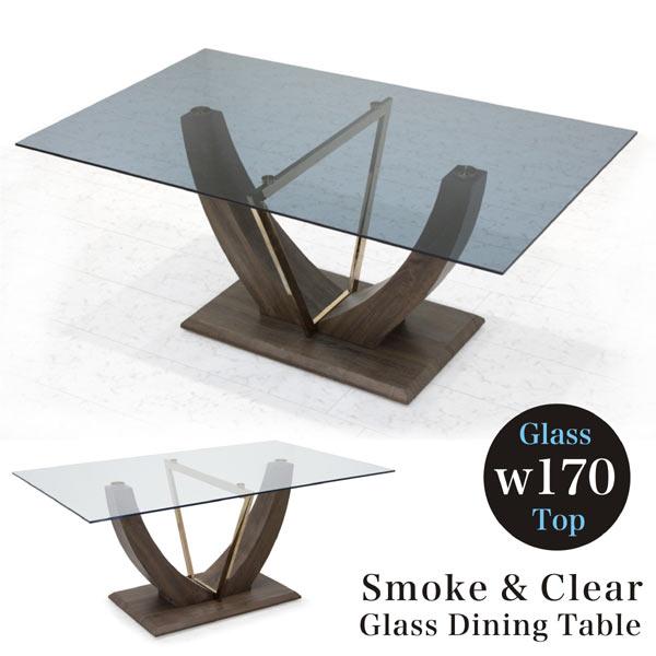 ガラス ダイニングテーブル 幅170cm スモークガラス クリアガラス 選べる2色 強化ガラス インテリア テーブル 単体 170×100 デザイナーズ風 オシャレ ラグジュアリー デザイン ゴージャス エレガント 長方形