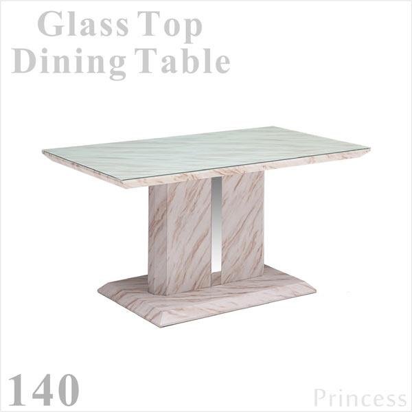 ガラス ダイニングテーブル 幅140cm インテリア 140×80 デザイナーズ風 マーブル 大理石柄 テーブル単体 一本脚 オシャレ ラグジュアリー デザイン スタイリッシュ 長方形