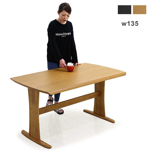 幅135cmダイニングテーブル