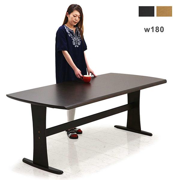 幅180cmダイニングテーブル
