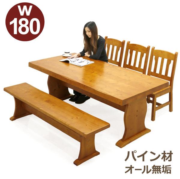 無垢材 ダイニングテーブルセット 6人掛け ダイニングセット 5点セット   180×90 180テーブル ベンチ カントリー 低め 木製 パイン 無垢 食卓テーブルセット シンプル 人  気