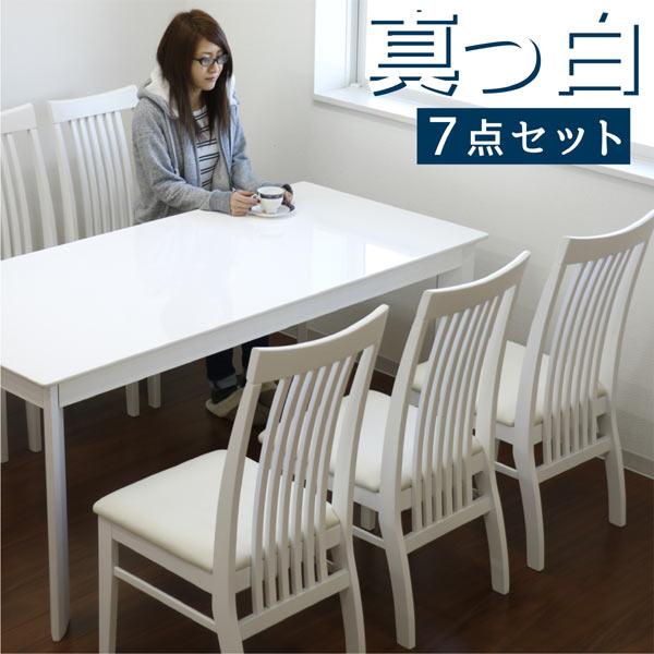 鏡面 ダイニングテーブルセット ダイニングセット 7点セット 6人掛け テーブル幅165cm ホワイト 白 鏡面仕上げ 光沢あり ツヤあり 艶有り 座面 合成皮革 PVC 合皮 北欧 モダン おしゃれ 人気 大きめ 食卓テーブルセット 木製 長方形