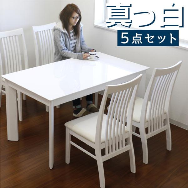 鏡面 ダイニングテーブルセット ダイニングセット 5点セット 4人掛け テーブル幅135cm ホワイト 白 鏡面仕上げ 光沢あり ツヤあり 艶有り 座面 合成皮革 PVC 合皮 北欧 モダン おしゃれ 人気 食卓テーブルセット 木製 長方形
