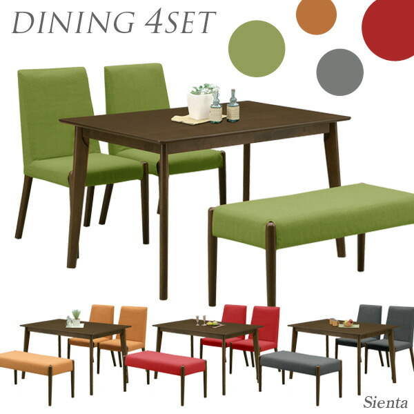 ダイニングテーブルセット ダイニングセット 4点セット 4人掛け 4人 テーブル幅120cm 120幅 120×75 ブラウン 座面 カバーリング ファブリック 布 北欧 モダン おしゃれ カフェ 人気 食卓テーブルセット オーク 木製 長方形