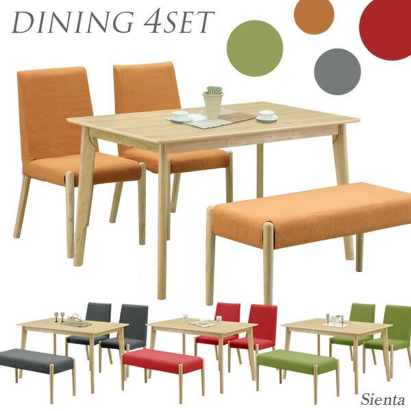 ダイニングテーブルセット ダイニングセット 4点セット 4人掛け 4人 テーブル幅120cm 120幅 120×75 ナチュラル 座面 カバーリング ファブリック 布 北欧 モダン おしゃれ カフェ 人気 食卓テーブルセット オーク 木製 長方形