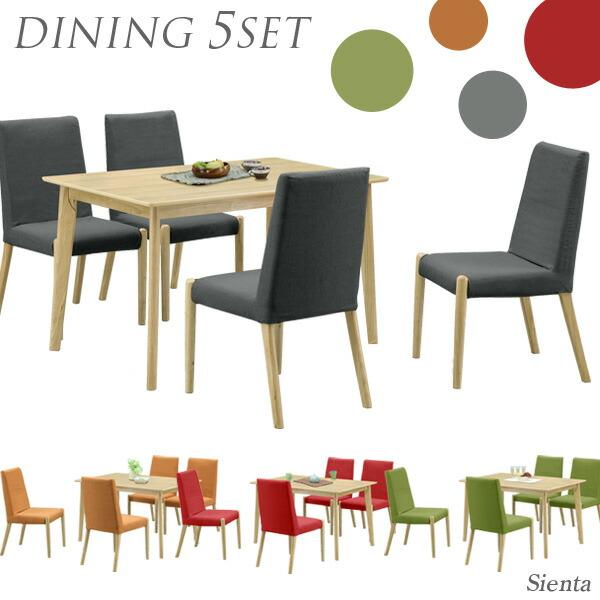 ダイニングテーブルセット ダイニングセット 5点セット 4人掛け 4人 テーブル幅120cm 120幅 120×75 ナチュラル 座面 カバーリング ファブリック 布 北欧 モダン おしゃれ カフェ 人気 食卓テーブルセット オーク 木製 長方形