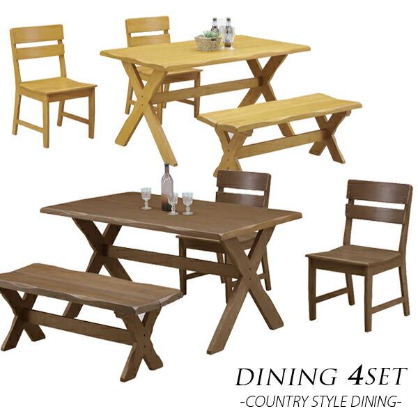 無垢 ダイニングセット ダイニングテーブルセット 4人掛け 4点セット 135 ブラウン ナチュラル 選べる2色 テーブル幅135cm ベンチ シンプル カントリー ラバーウッド 無垢材 食卓テーブルセット 木製 長方形