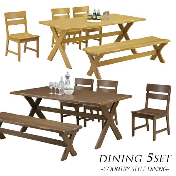 無垢 ダイニングセット ダイニングテーブルセット 6人掛け 5点セット 180 ブラウン ナチュラル 選べる2色 テーブル幅180cm ベンチ シンプル カントリー ラバーウッド 無垢材 食卓テーブルセット 木製 長方形