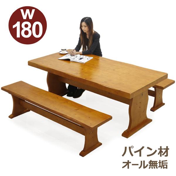 無垢材 ダイニングテーブルセット 6人掛け ダイニングセッ  ト 3点セット 180×90 180テーブル ベンチ カントリー 低め 木製 パイン 無垢 食卓テーブルセット シンプ  ル 人気