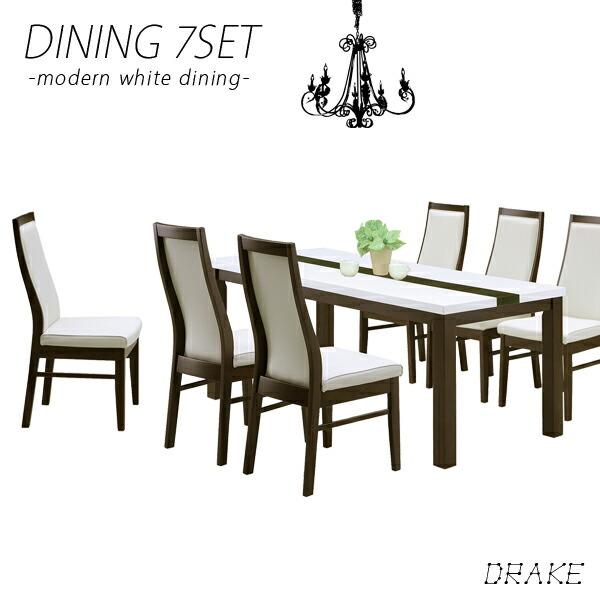 鏡面 ダイニングセット ダイニングテーブルセット 7点セット 6人掛け テーブル幅180cm 180幅 ホワイト ハイバックチェア 座面 合成皮革 PVC 合皮 白 木製 長方形 光沢 ツヤあり 艶あり 北欧 シンプル モダン 食卓テーブルセット