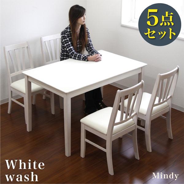 ホワイト ダイニングテーブルセット 4人掛け ダイニングセット 5点セット 幅120cm 白 座面 合成皮革 PVC 合皮 天然木 パイン 北欧 モダン シンプル おしゃれ 人気 ダイニングテーブル x1 ダイニングチェア x4 食卓テーブルセット 木製 長方形