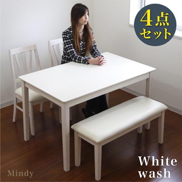ホワイト ダイニングテーブルセット 4人掛け ダイニングセット 4点セット 幅120cm 白 座面 合成皮革 PVC 合皮 天然木 パイン 北欧 モダン シンプル おしゃれ 人気 ダイニングテーブル x1 ダイニングチェア x2 ベンチ x1 食卓テーブルセット 木製