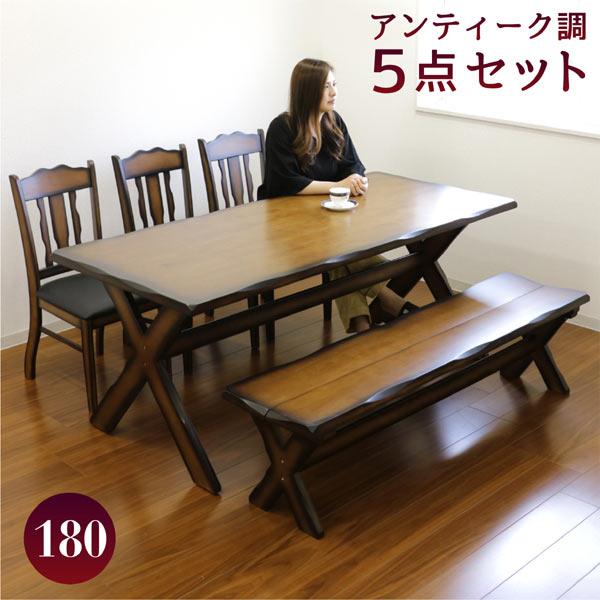 アンティーク調 ダイニングテーブルセット 6人掛け 無垢 ダイニングセット 5点セット テーブル 幅180cm ブラウン ベンチ付き クロス脚 なぐり加工